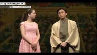 KABUKI KOOL. Japanese traditional theater explained in English. 01