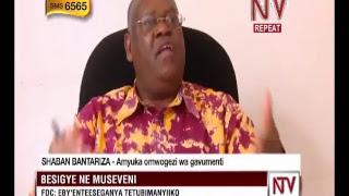 NTV Uganda | Live stream