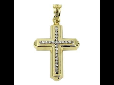 Σταυρός Βάπτισης 14Κ Κίτρινο Χρυσό με Λευκόχρυσο ΤΡΙΑΝΤΟΣ Γυναικείος ST1458
