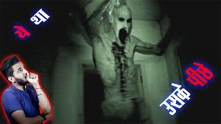 इसे देखने के बाद 2 पुलिस वाले अपनी नौकरी छोड़ गए   2 cops quit after DEMON encounter  Haunted Theater