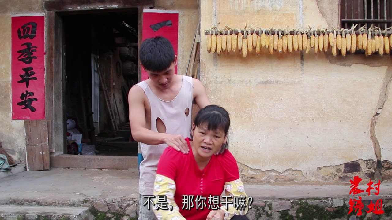 客家话搞笑视频,儿子想换掉穿了6年的烂衣服,妈妈:还能再穿3年