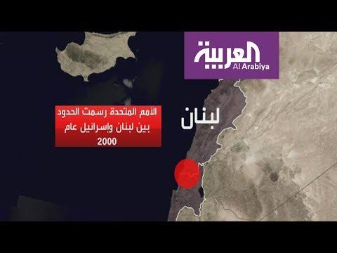 لبنان ينذر إسرائيل.. الجدار إعلان حرب