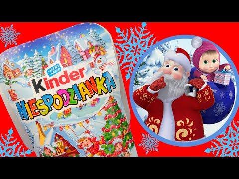 Masza i Niedźwiedź • Kinder Niespodzianki • Bałwanek • bajki dla dzieci