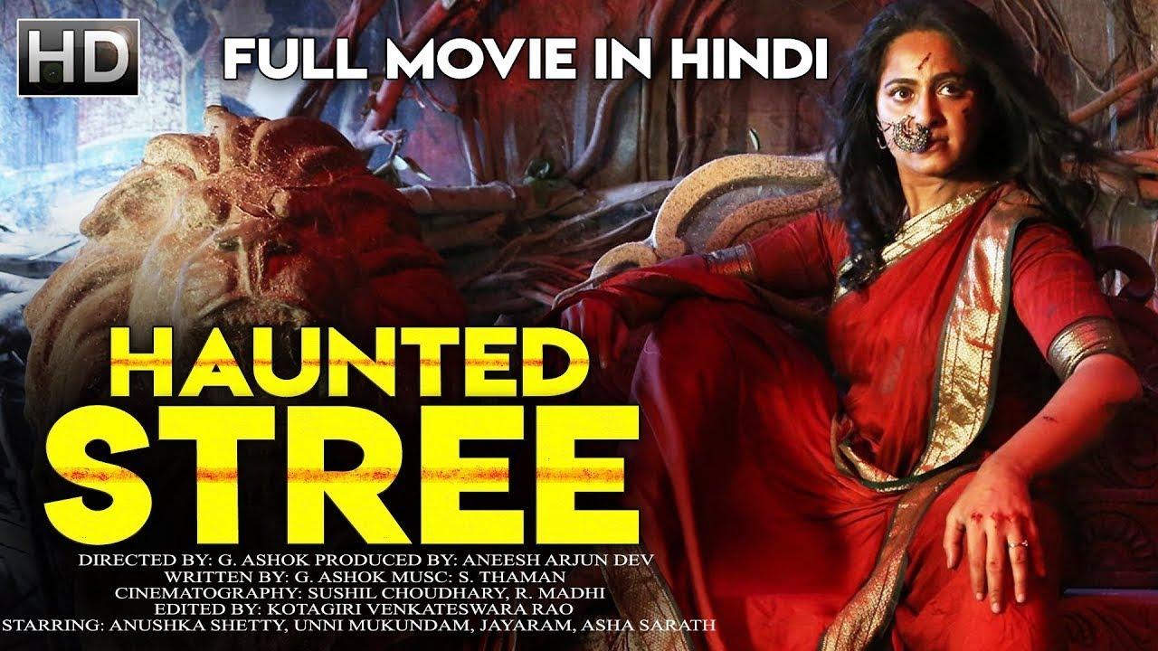 Download Anushka Shetty New Blockbuster Hindi Dubbed Movie | 2018 South Indian Full Hindi Action Movies