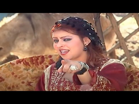 Cheba Nabila - Sabri Tal