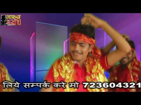 AMP : मइहर वाली गोदिया singer  govind lal yadav