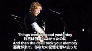 【和訳】Afire Love - Ed Sheeran エドシーラン 洋楽 おすすめ 和訳 歌詞