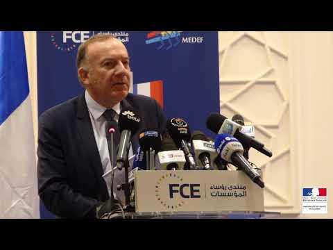 M. Pierre Gattaz, Président du MEDEF à l'ouverture du Forum des Affaires Algéro-Français