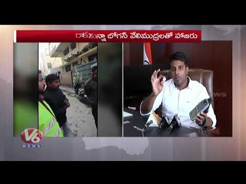 Enforcement Director Viswajit Speaks On GHMC Sanitary Field Assistants Biometric Fraud | V6 News