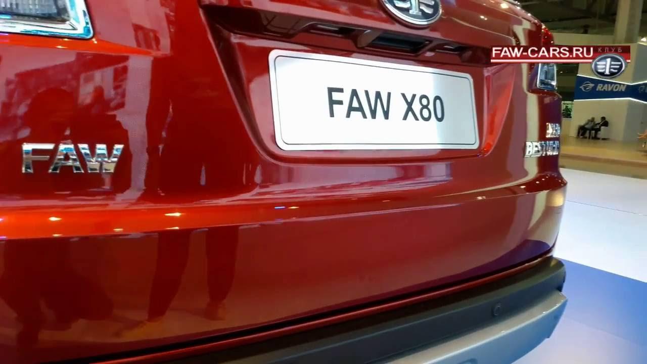FAW X80 обзор на ММАС-2016