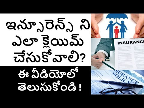 How to Claim Insurance in Telugu - Tips to Claim Insurance After Death | Money Doctor Show | TV5