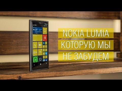 Nokia, которую не вернуть. Почти обзор Lumia 920 и есть ли жизнь на Windows Phone в 2017