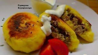 Картофельные зразы с мясом и сыром  Пошаговый рецепт