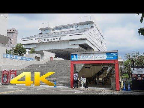 Edo-Tokyo Museum 江戸東京博物館 (PILOTFLY C45, SONY RX100M4) 4K UHD - TOKYO TRIP