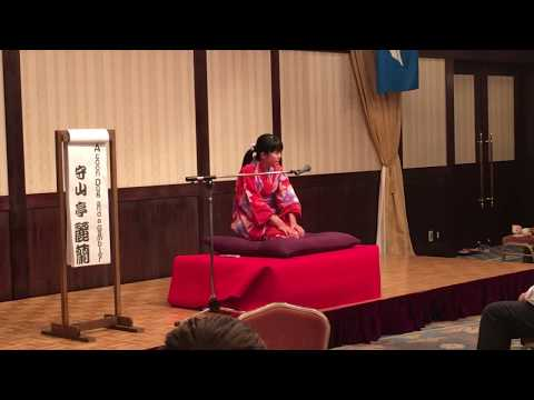 """2019 Michigan Goodwill Mission Farewell Party  守山亭麗蘭 """"A Coon Dog and a Gambler"""""""