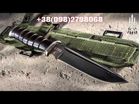 Ножи в Украине. Купить нож в Украине [Киев]