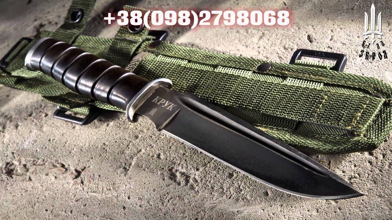 Нож для выживания аллигатор все отзывы смотреть контур нож финка класика