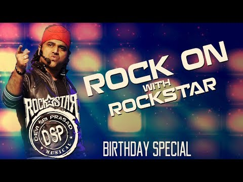Rock Star DSP Birthday Special Songs | Devi Sri Prasad Hits | Devi Sri Prasad Telugu Hits