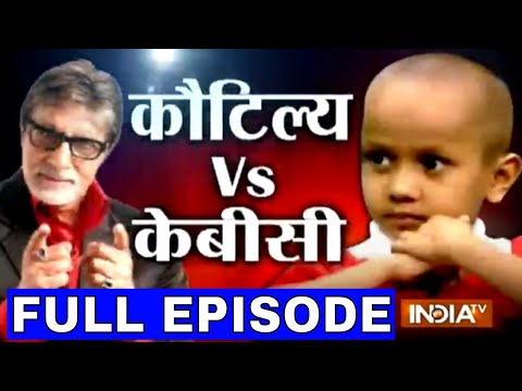 KBC with Human Computer and Google Boy Kautilya Pandit (Full Episode) - India TV