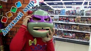 видео VLOG поход в магазин Детский Мир за игрушками Свинка Пеппа. Покупаем Домик для Пеппы