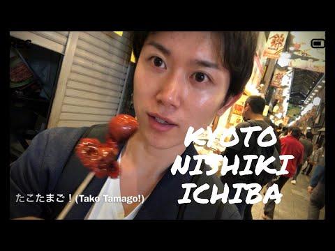 Have you ever eaten OCTOPUS EGG?? TAKO TAMAGO? Kyoto V-log