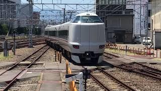 特急まいずる、はしだて 発車!!! JR京都駅  一人ひとりの思いを、届けたい JR西日本