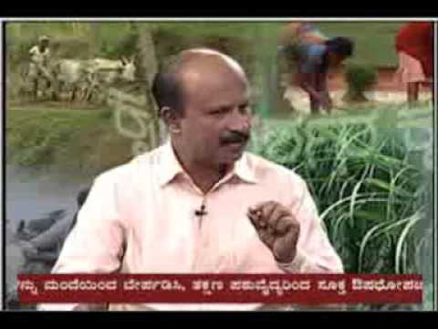 7 7 2015 live phone in programme on biofertilizers and biocontrol agents dr sripada kulkarni and dr
