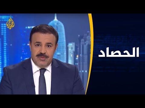 الحصاد - كورونا.. إجراءات مواجهة تفشي الفيروس  - نشر قبل 7 ساعة