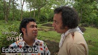 Ganga Langa Gedara | Episode 15 - (2018-08-08) | ITN Thumbnail