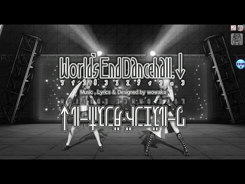 [60fps Full Live] World's End Dancehall (English) - 初音ミク Project DIVA Arcade