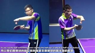 《全民学乒乓发球篇》第3 1集:正手超转回旋发球技术 乒乓球教学视频