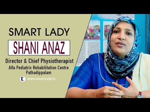 Smart Lady : Shani Anaz Director and Chief Physiotherapist  | Ladies Hour