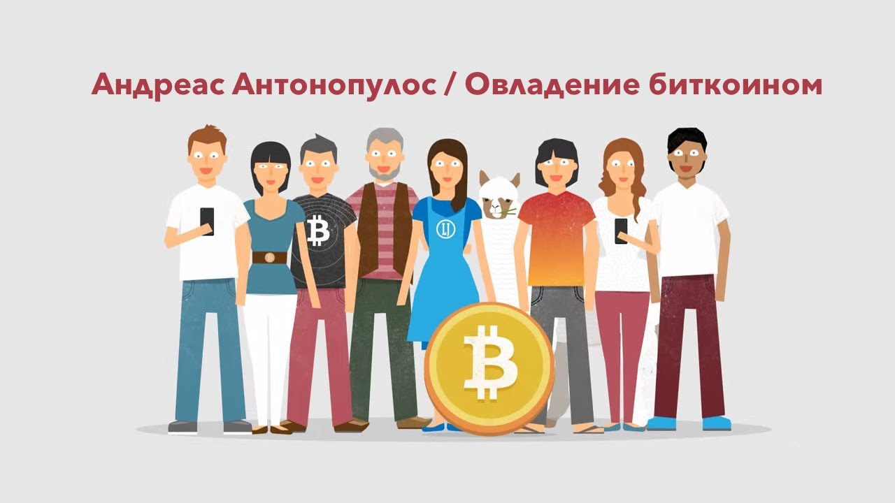 Заработок на переводе денег без вложений-14