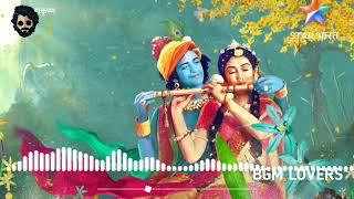 Achyutam keshavam||Lord Krishna ringtone