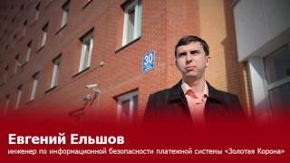 ЦФТ для еРаботы: стажировки для молодых специалистов(Центр Финансовых Технологий -- одна из немногих компаний в Новосибирске, которая не просто организовывает..., 2011-10-24T05:36:15.000Z)