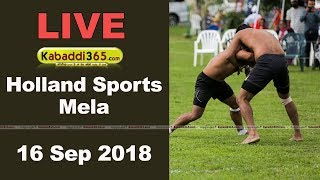 🔴[Live] Holland Sports Mela 16 Sep 2018