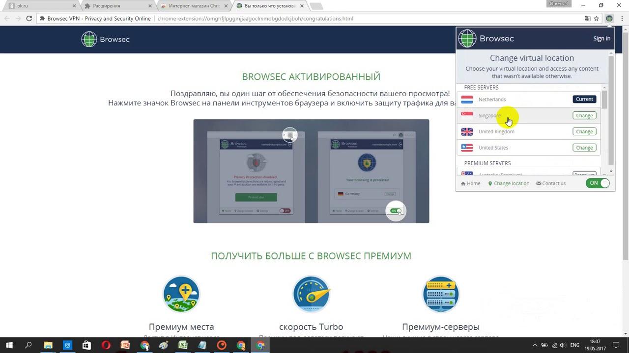 Как войти в Одноклассники и в ВКонтакте в Украине после