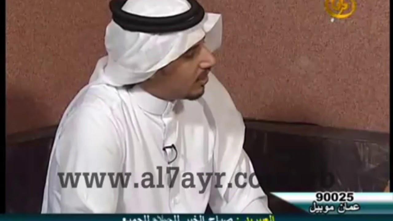 والدي الشيخ صالح النحاس رحمة الله تعالى