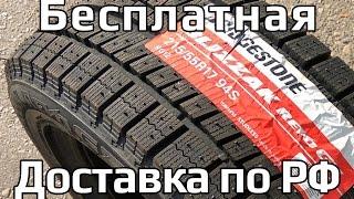 видео Шины R17 215/55 купить в Москве