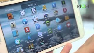 видео обзор Samsung SM-T3100 Galaxy TAB 3 8.0 от ИОН