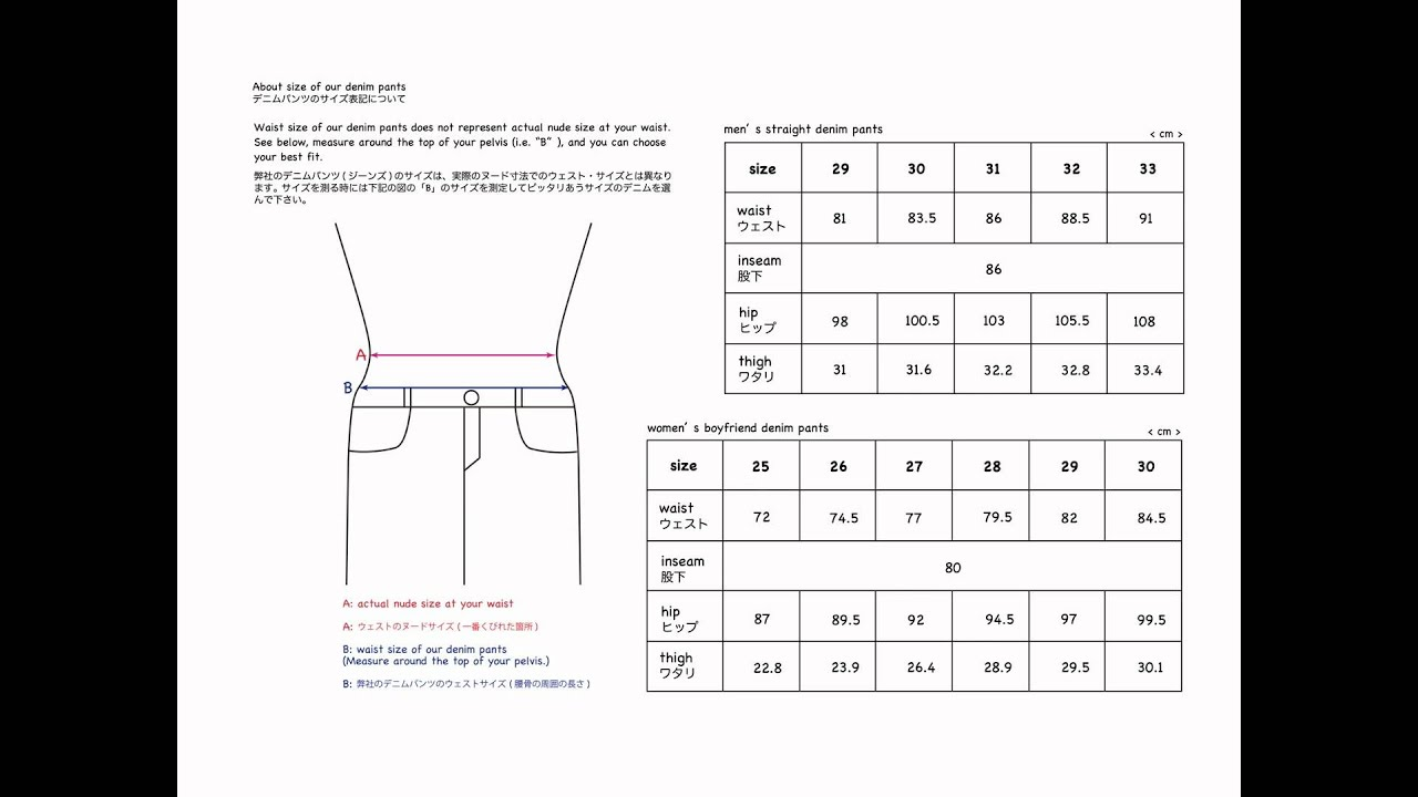 size chart - denim pants for men's & women's - YouTube