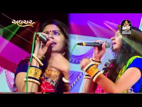 Kinjal Dave | AVSAR - 3 | Mahesana LIVE |...