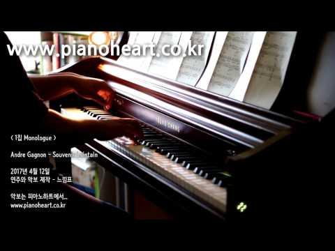 [마음이 편안해지는 음악] Andre Gagnon(앙드레가뇽) - Souvenir Lointain(머나먼 추억) 피아노 연주