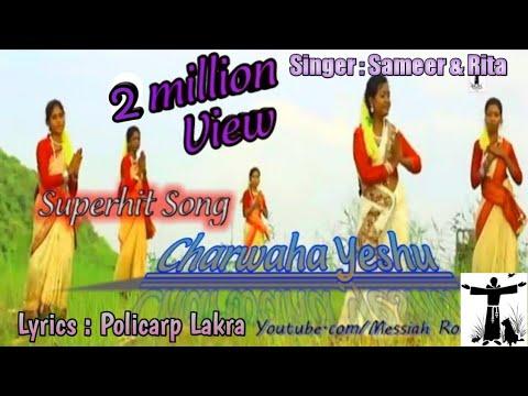 Charwaha Yeshu Heke Mor | Dhanyabaad Yeshu | Messiah Rourkela | Latest Sadri Devotional Video Song