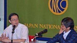 Shinichi Sakamoto, Coordinator, Generaladministration department, R...