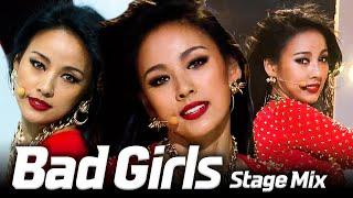 [이효리❤] 이효리(Lee Hyo Ri) - Bad Girls 교차편집(Stage Mix / 1440 60p)