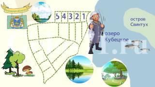 Пример рисованного видео дудл видео Ностальгия Студия рекламы Белка 2017
