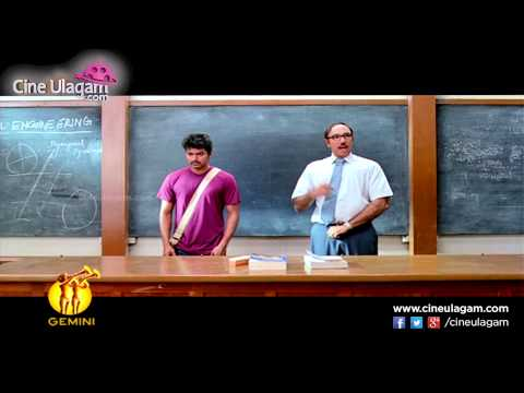 Engineers Day Special | Tamil Cinema