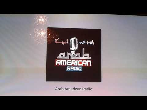 Rana Beyruti - (Arab American Radio)