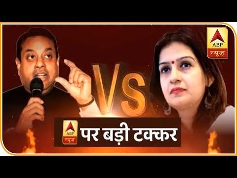 Shikhar Sammelan: Sambit Patra Vs Priyanka Chaturvedi In Chhattisgarh | ABP News